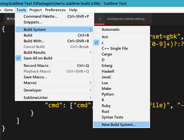 添加自定义buildsystem